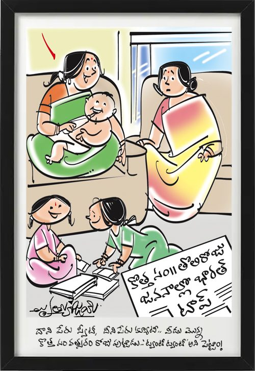 11-Feb-2021 Cartoon