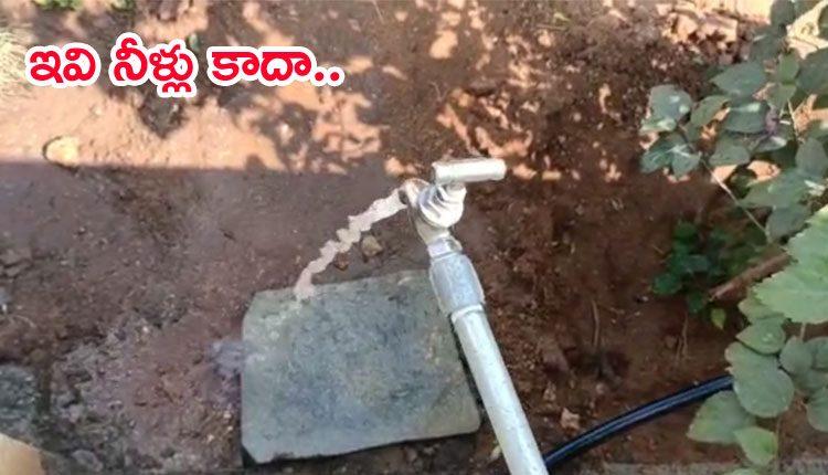 జానారెడ్డి ఇంట్లో వృథాగా భగీరథ నీళ్లు.. వీడియో
