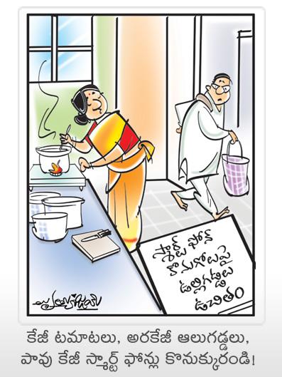 10-Feb-2021 Cartoon
