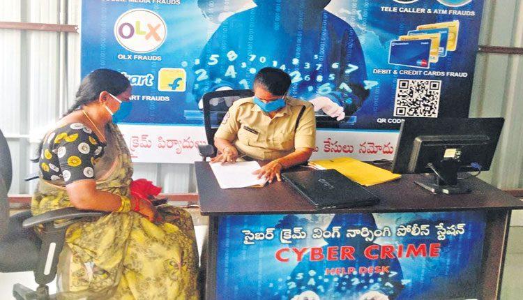 నార్సింగి ఠాణాలో 'సైబర్ క్రై టీం'ఏర్పాటు
