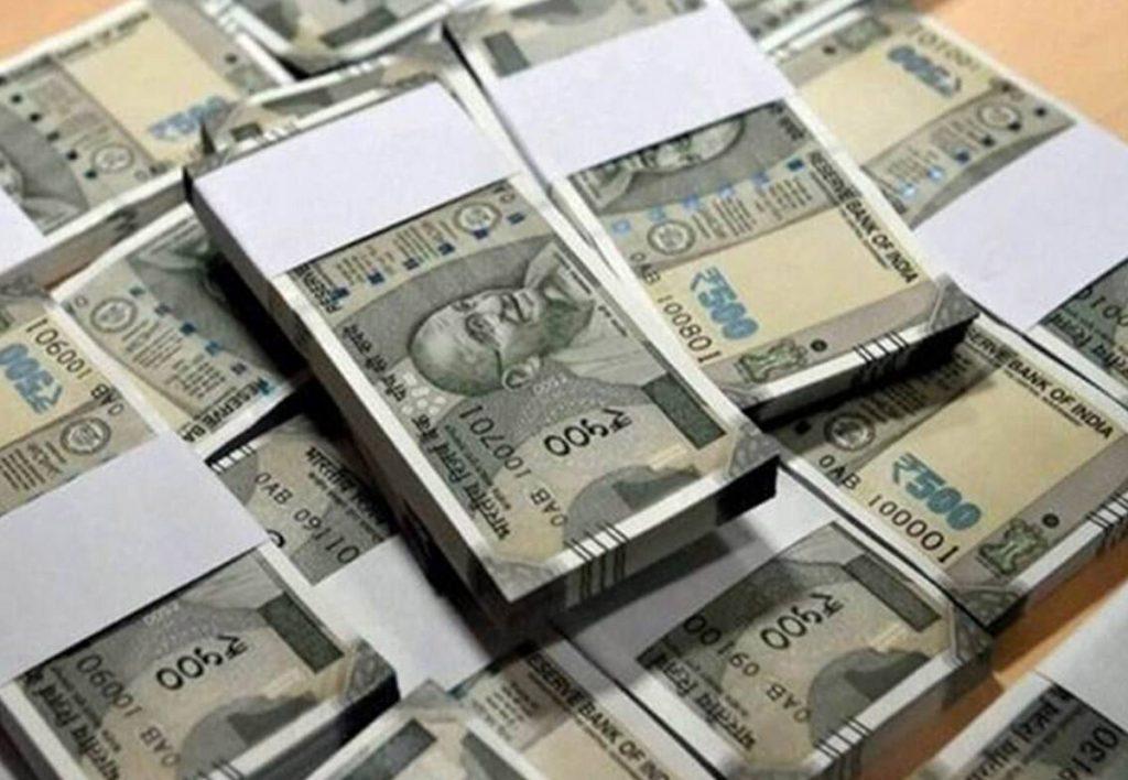 'మారటోరియం' వడ్డీ మాఫీ..రూ.7500 కోట్ల భారం!