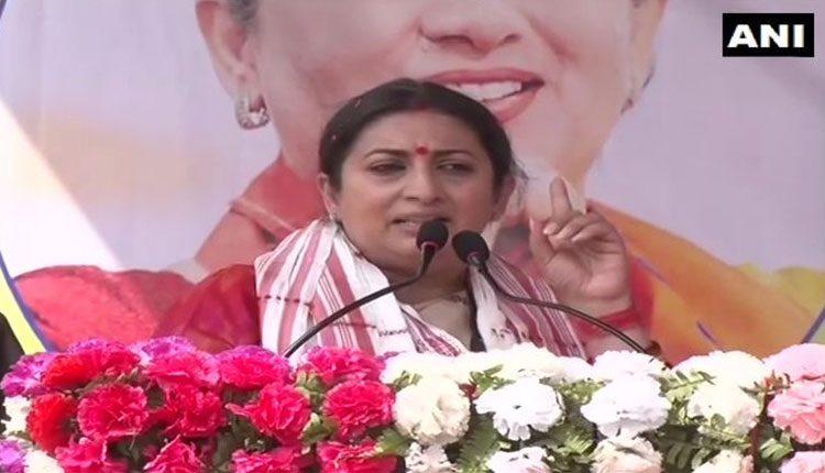 కాంగ్రెస్ను మించిన అవినీతి పార్టీలేదు: స్మృతి ఇరానీ