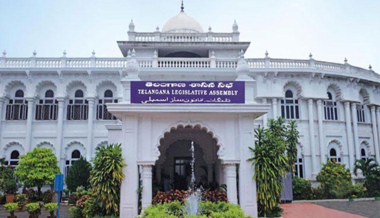 తెలంగాణ అసెంబ్లీ సమావేశాలు ప్రారంభం