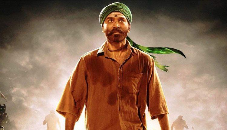 జాతీయ ఉత్తమ తెలుగు చిత్రంగా 'జెర్సీ'