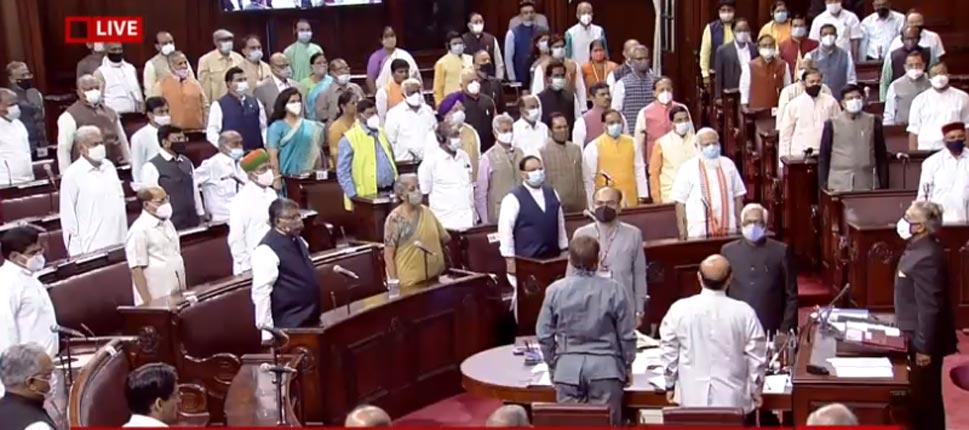 19 బిల్లులకు ఆమోదం.. రాజ్యసభ నిరవధిక వాయిదా