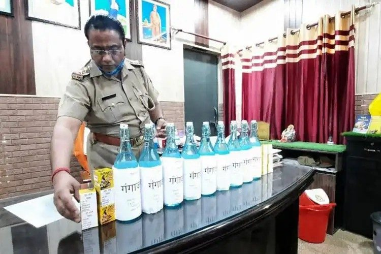 కరోనా ఎఫెక్ట్.. శానిటైజర్గా గంగాజలం 