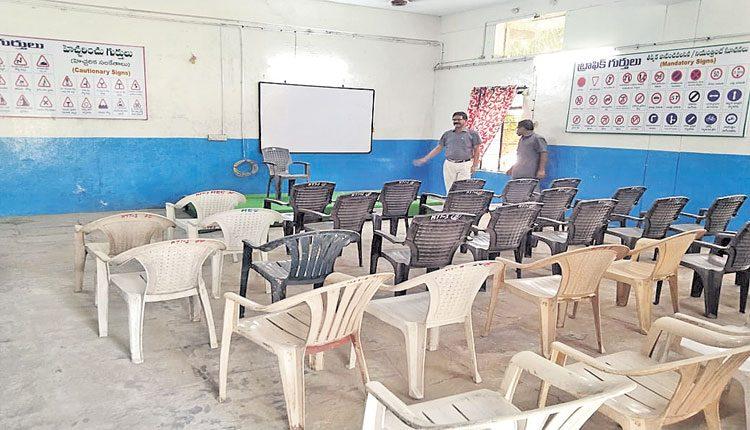 హయత్నగర్లో ఆర్టీసీ డ్రైవింగ్ స్కూల్