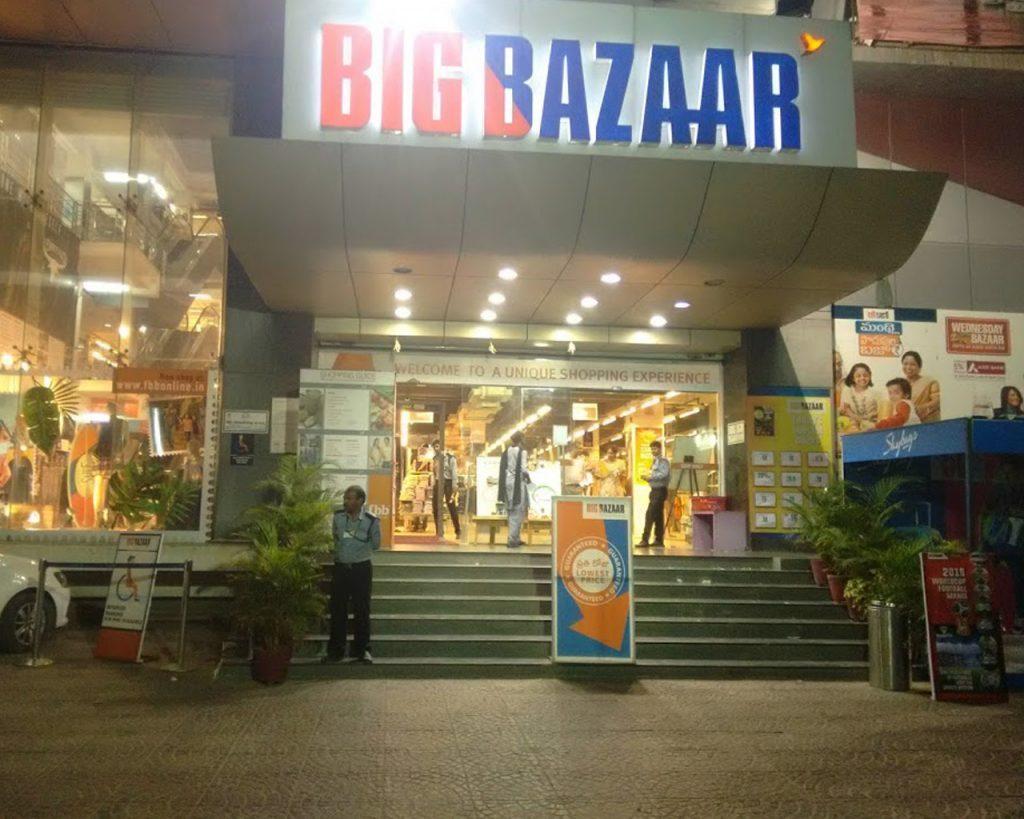 రెండు గంటల్లో 'బిగ్ బజార్' సరుకుల హోం డెలివరీ!