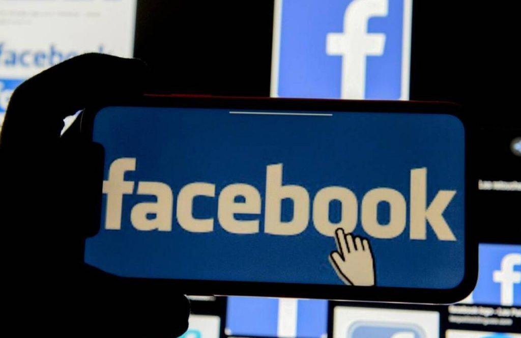 Facebook ఆఫర్: ఉద్యోగులకు శాశ్వతంగా 'వర్క్ ఫ్రం హోం'