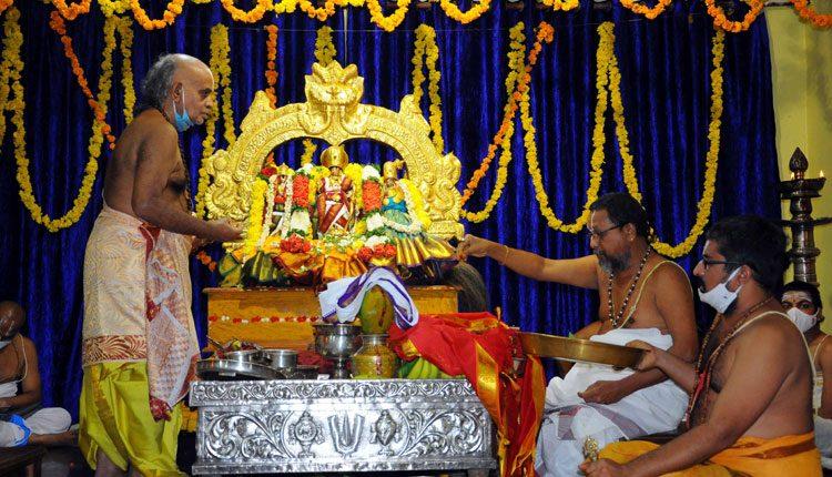 భద్రాద్రిలో బ్రహ్మోత్సవాలకు శ్రీకారం