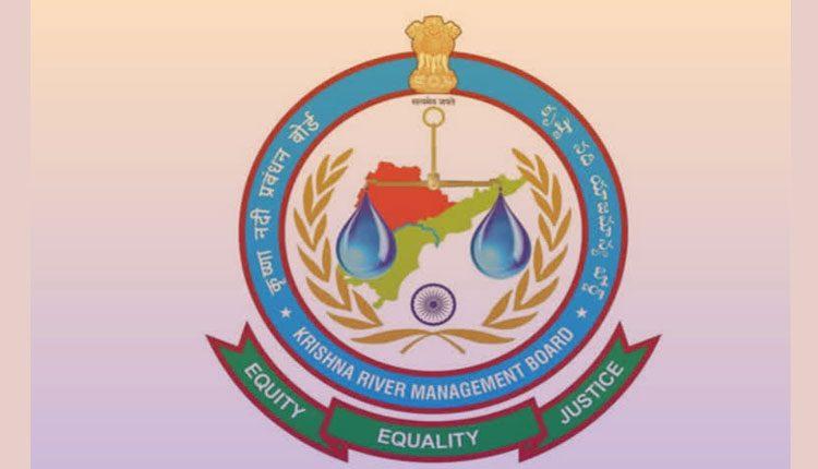 ఈనెల 9న కృష్ణాబోర్డు త్రిసభ్య కమిటీ సమావేశం