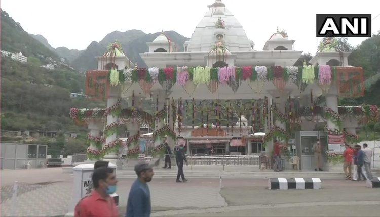 శ్రీమాతా వైష్ణోదేవి ఆలయంలో నవరాత్రి ఉత్సవాలు