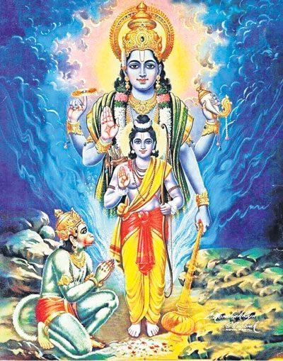 శ్రీరామ నామ రక్ష