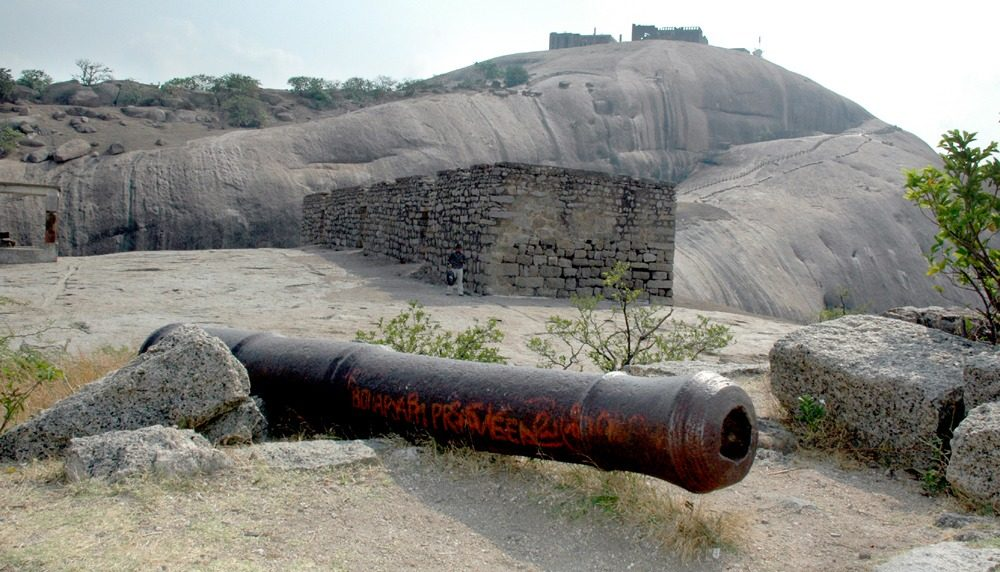 Bhuvanagiri Fort | తెలంగాణలో ట్రెక్కింగ్కు కేరాఫ్ భువనగిరి కోట.. దాని ప్రత్యేకతలు తెలుసా?