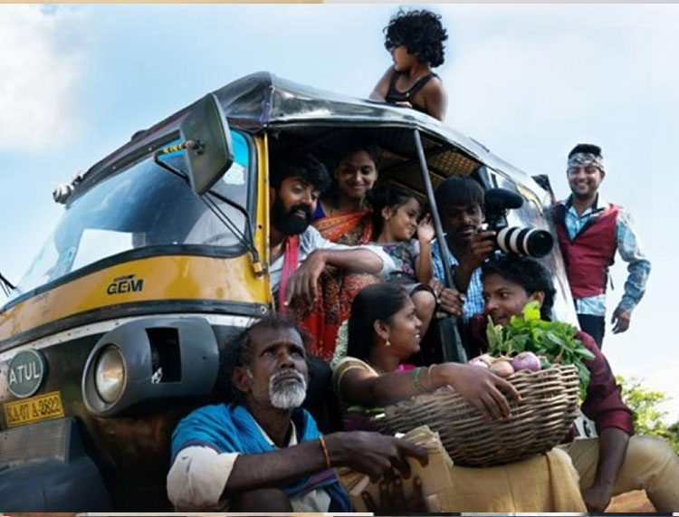 ఇంట్రెస్టింగ్గా సినిమా బండి ట్రైలర్..వీడియో