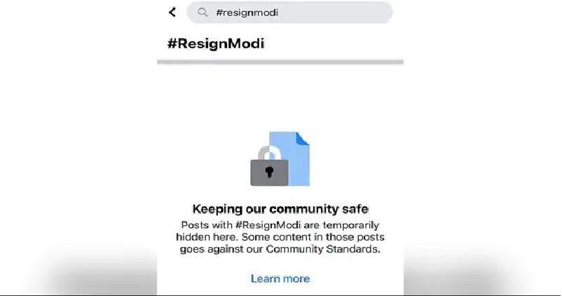 #ResignModi.. పొరపాటున బ్లాక్ చేశాం.. ప్రభుత్వం చెప్పలేదన్న ఫేస్బుక్