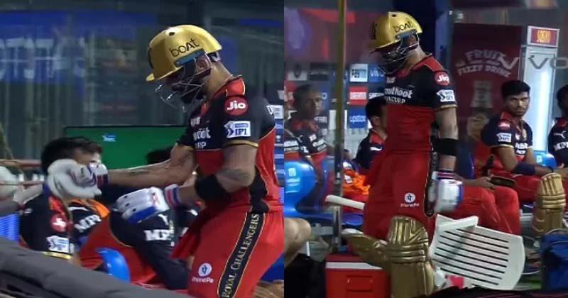 IPL 2021: సహనం కోల్పోయిన కోహ్లి.. మందలించిన మ్యాచ్ రిఫరీ