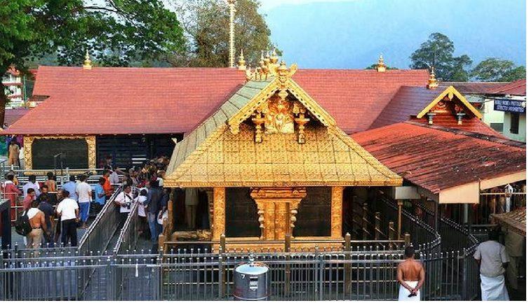 తెరుచుకున్న శబరిమల ఆలయం.. గవర్నర్ ఆరిఫ్ మహ్మద్ ప్రత్యేక పూజలు