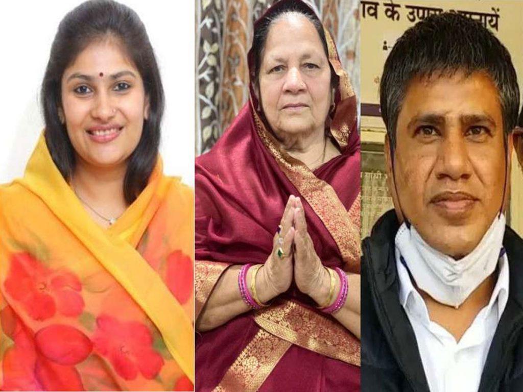 రాజస్థాన్ ఉప ఎన్నిక : రెండింటిలో కాంగ్రెస్, ఒక స్థానంలో బీజేపీ గెలుపు