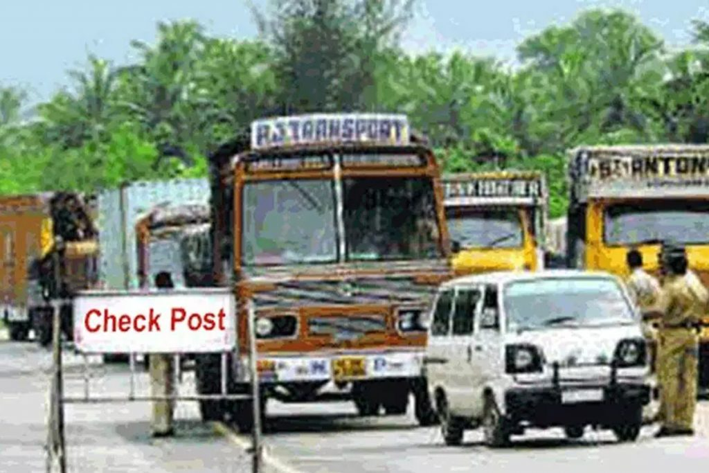 కరోనా ఎఫెక్ట్ : మహారాష్ట్ర- తెలంగాణ అంతర్రాష్ట్ర రహదారి మూసివేత