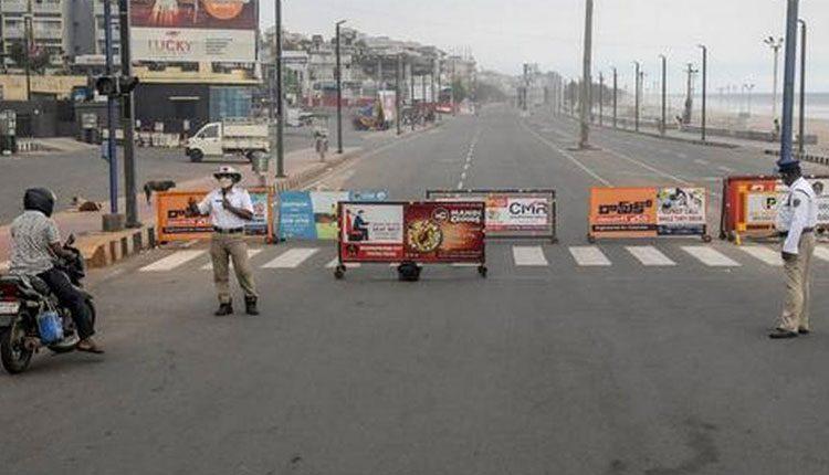 ఆంధ్రప్రదేశ్లో కర్ఫ్యూ పొడిగింపు