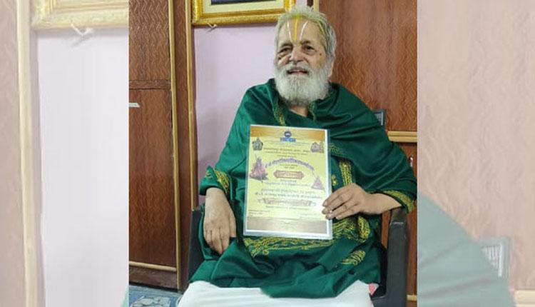 ఎం.వి. సౌందరరాజన్కు 'సంప్రదాయ సంరక్షణ దీప' బిరుదు ప్రదానం
