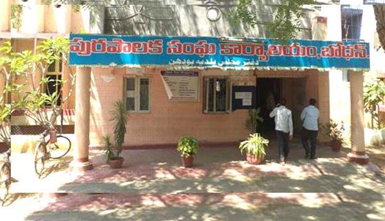 బోధన్, గజ్వేల్ మున్సిపాలిటీ ఉపఎన్నికల్లో టీఆర్ఎస్ విజయం