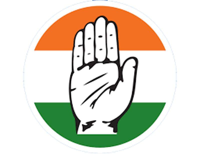 గురివింద కాంగ్రెస్!
