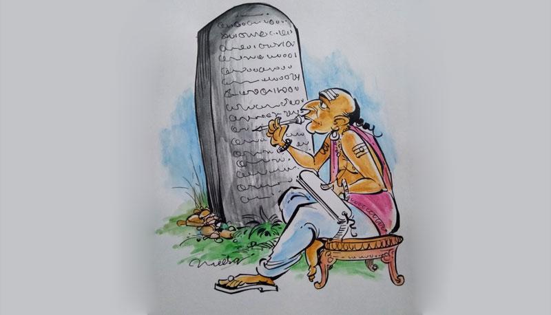 తిక్కనను ప్రభావితుణ్ని చేసిన తెలంగాణ దేశీయత