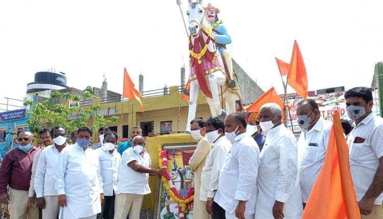మహారాణా ప్రతాప్సింగ్ను  ఆదర్శంగా తీసుకోవాలి