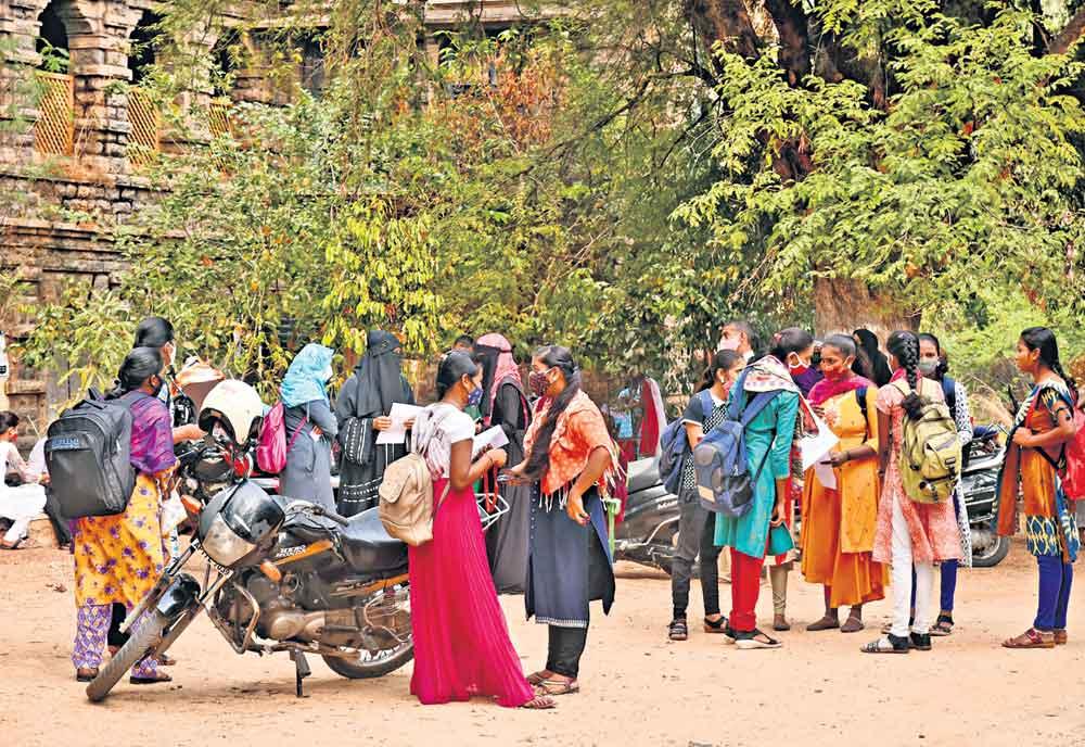 చదువుల నెలవు హైదరాబాద్