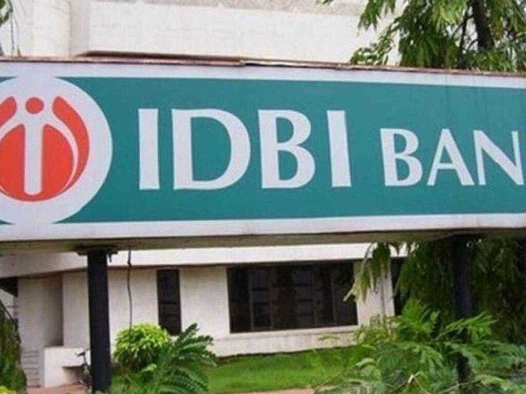 ఐడీబీఐ బ్యాంకు ప్రైవేటీకరణ ప్రక్రియ షురూ..!