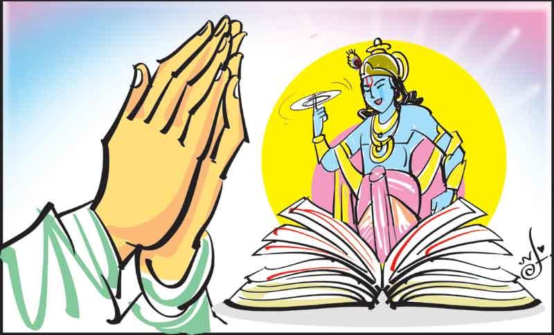 దుఃఖ నివారణ రహస్యం!