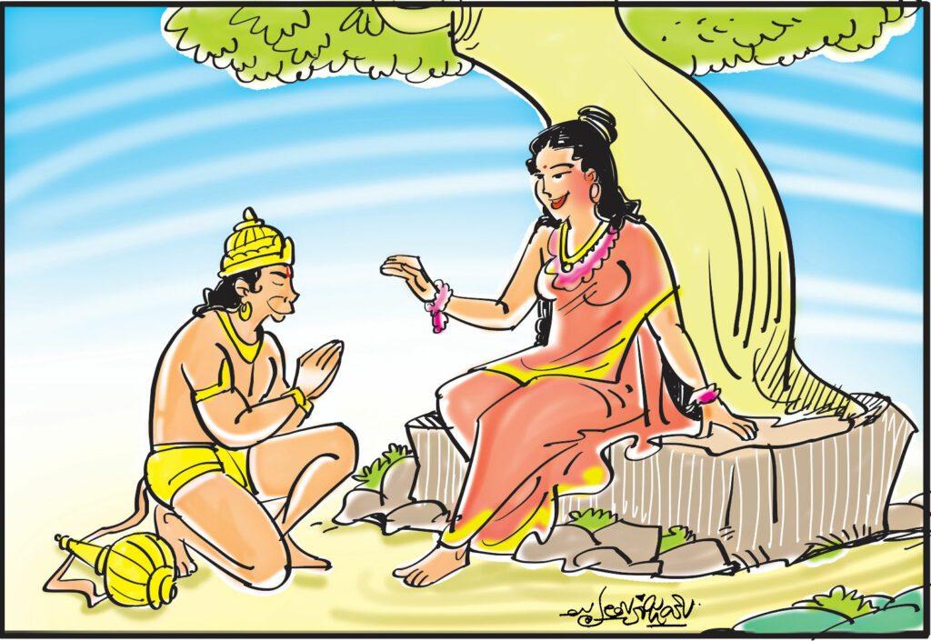 అండగా 'సుందరకాండ'