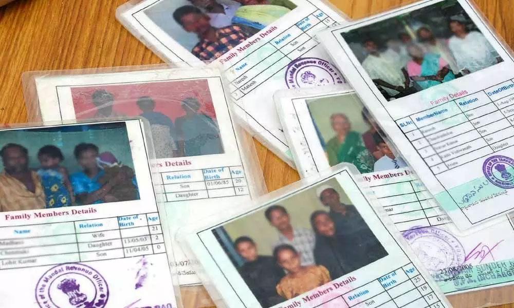 రేషన్ కార్డుల జారీపై 14న మంత్రివర్గ ఉపసంఘం భేటీ