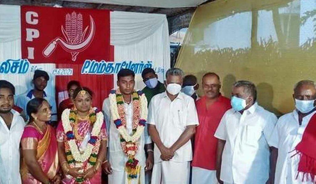 నిరాడంబరంగా మమతా బెనర్జీ వివాహం..
