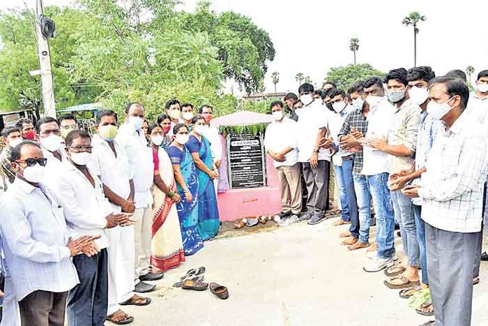 రూ.25.5 కోట్లతో బీబీనగర్లో అభివృద్ధి పనులు