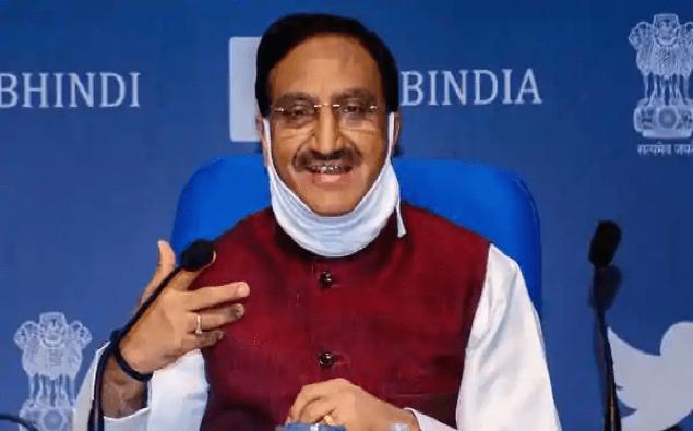 రాష్ట్రాలు,కేంద్రపాలిత ప్రాంతాల పనితీరు గ్రేడింగ్ ఇండెక్స్ 2019-20 విడుదలకు ఆమోదం