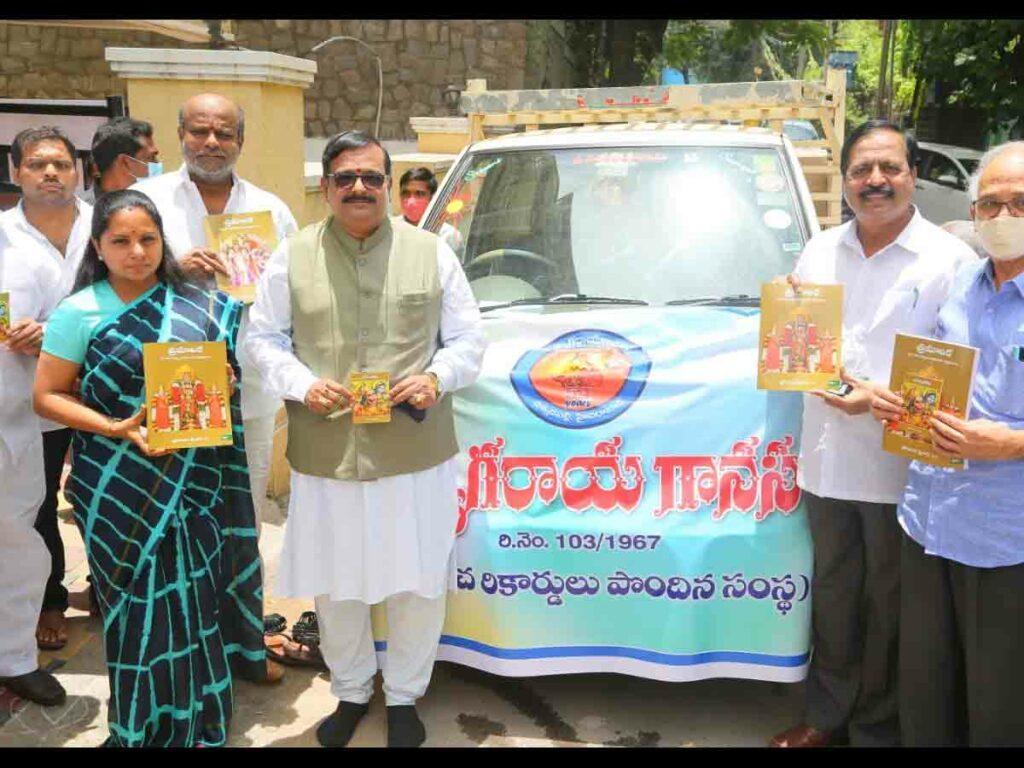 'జయఘోష' ప్రతుల్ని కొండగట్టుకు సమర్పించడం నా భాగ్యం : ఎమ్మెల్సీ కవిత