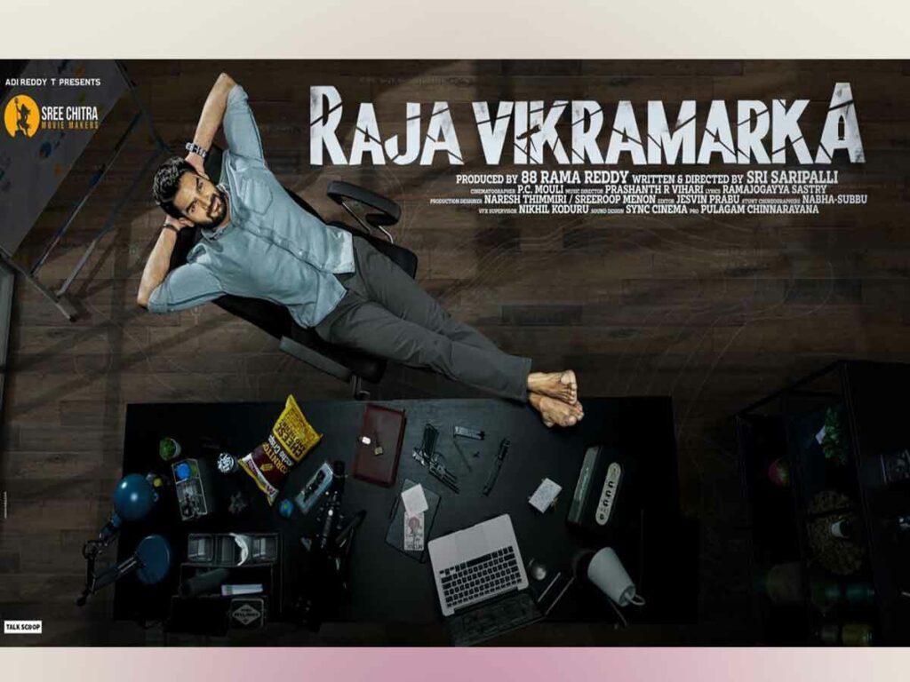 రాజా విక్రమార్క టైటిల్తో కార్తికేయ చిత్రం
