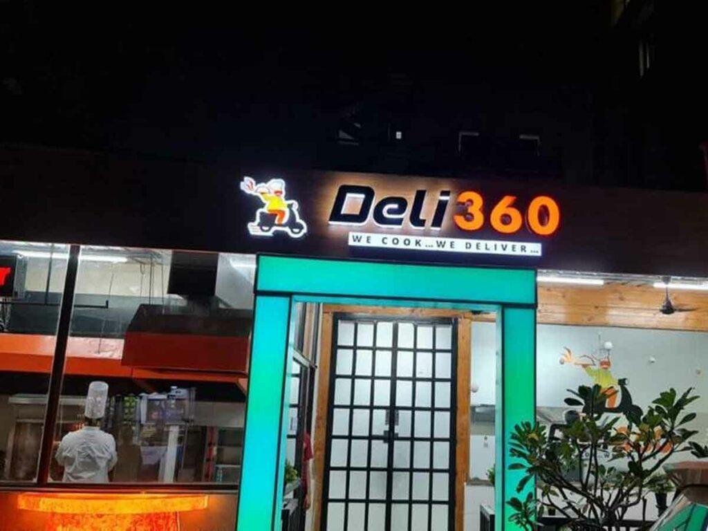 మీరు కోరుకోండి… మేం వండి వడ్డిస్తామంటున్న డెలీ 360…