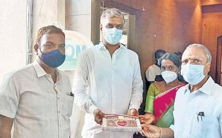 గజ్వేల్లో 'మహంకాళి' ఉత్సవాలు