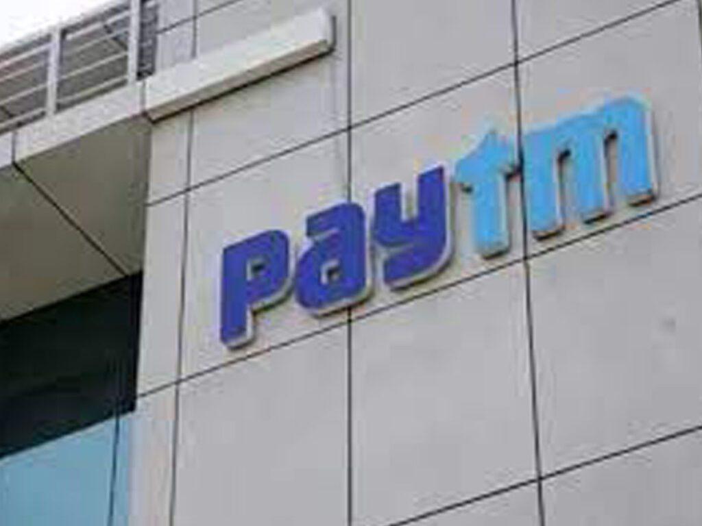 Paytm IPO  దీపావళికల్లా పేటీఎం ఐపీవో హిట్.. ఉల్లంఘనల మాటేమిటో?!