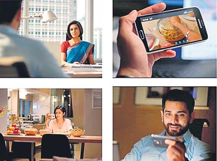 సందేశం + వ్యాపారం కమర్షియల్ యాడ్స్!