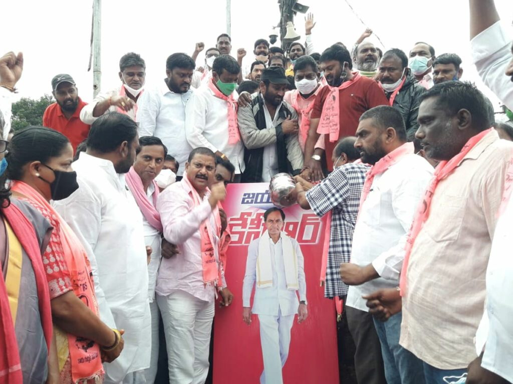 మెడికల్ కాలేజీ ఏర్పాటు హర్షణీయం : ఎమ్మెల్యే చందర్