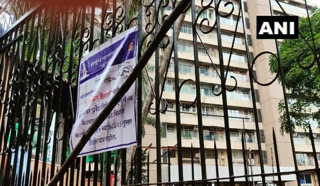 కరోనా ఎఫెక్ట్.. హీరో సునీల్ శెట్టి బిల్డింగ్ సీజ్